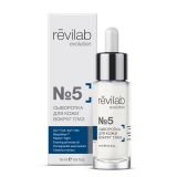 Revilab evolution №5  Eye lift serum