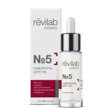 Revilab evolution №5  Lips lift serum