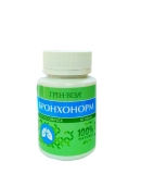 For  bronchi - Bronchonorm