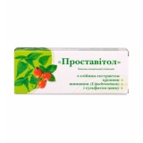 For BPH - suppositories Prostavitol