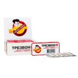 Trezvon - alleviates the effect of alcohol Shot