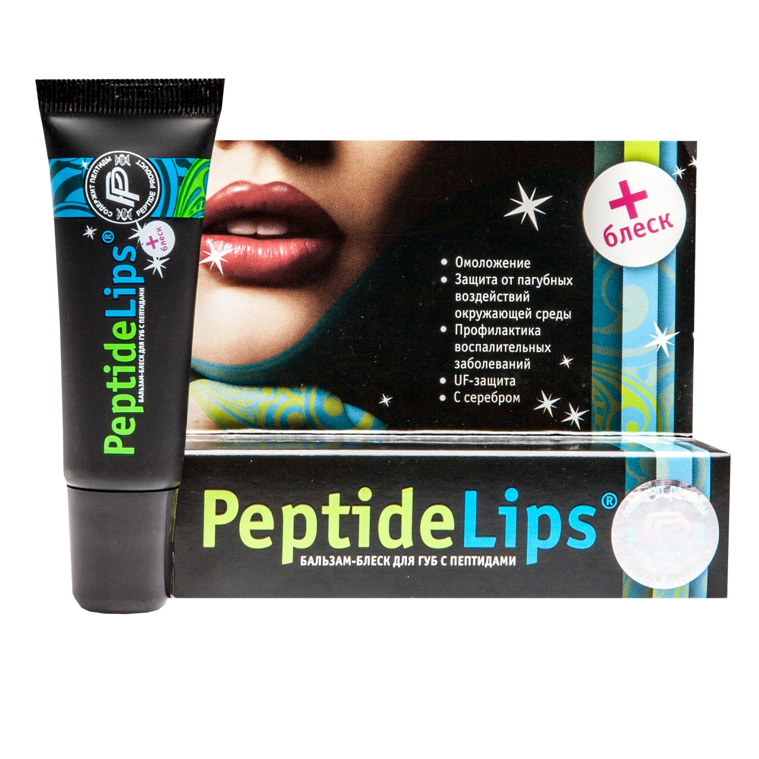 Lip Gloss PeptideLips