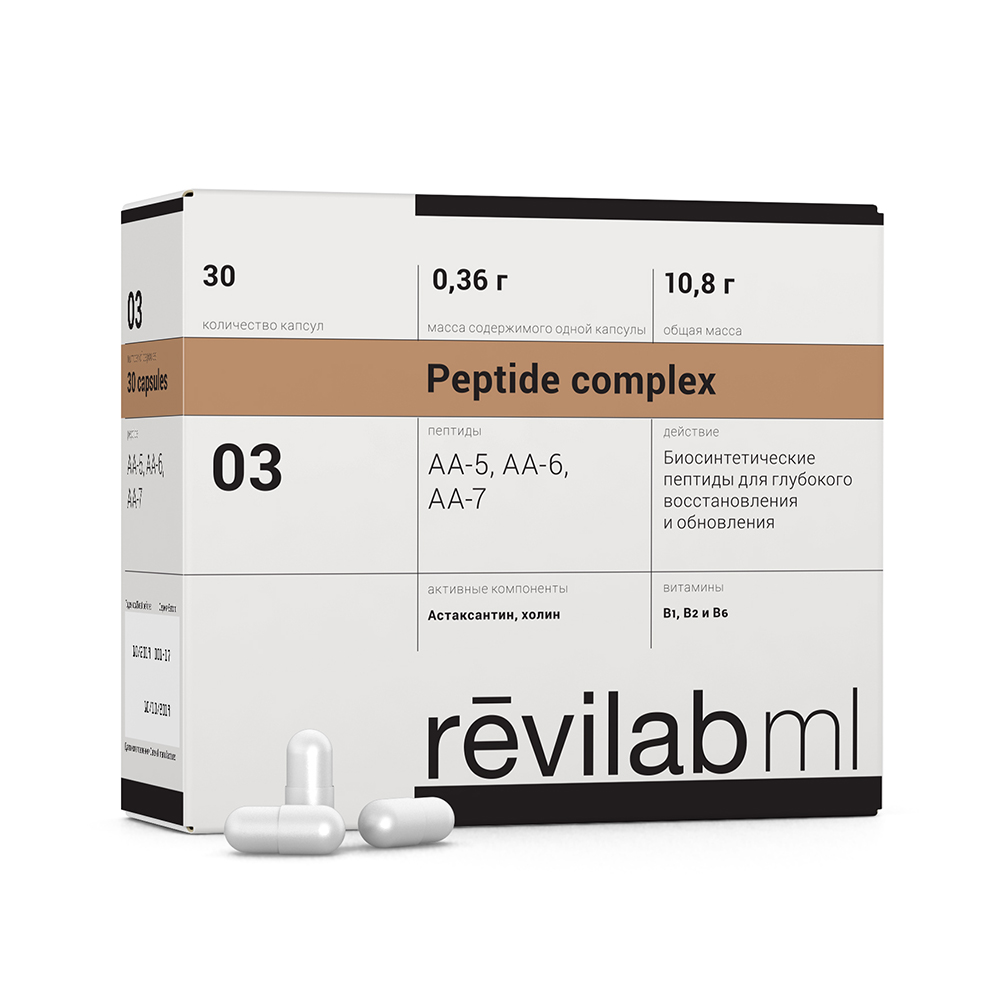 Revilab ML 03 nervous system & retina