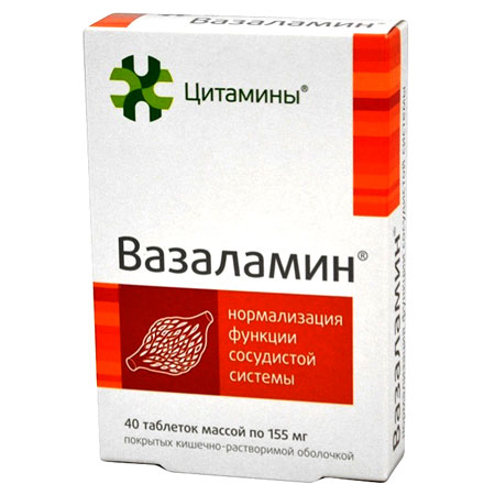 Vazalamin - bioregulator of blood vessels.