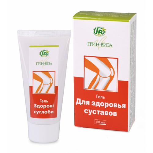 Joint Health Fittogel 50ml