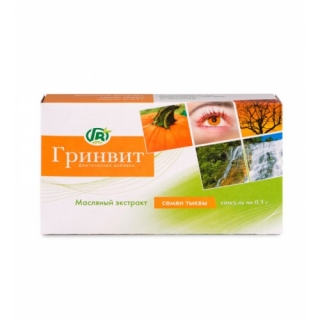 For chronic prostatitis - suppositories Vitol