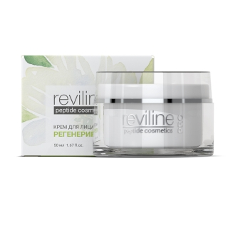 Reviline Pro — face cream regenerating