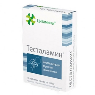 Testalamin - bioregulator of testes.