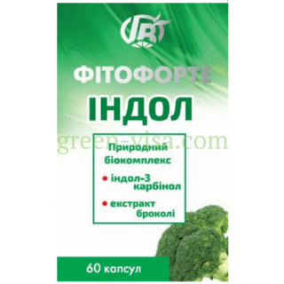 Fitoforte Indole - for papillomavirus