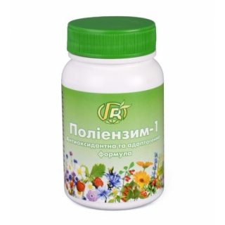 Polyenzyme - 1 - for the thyroid gland