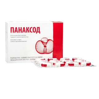 Panaksod - EFFECTIVE CONTROL OF FREE RADICALS 60 caps.